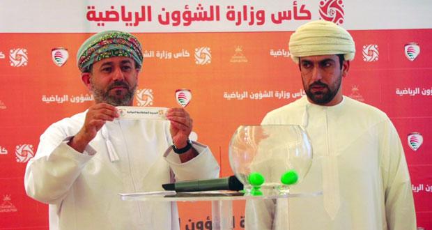 قرعة متوازنة لكأس وزارة الشؤون الرياضية لخماسيات كرة القدام