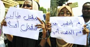 السودان : تعليق الدراسة وترجيح بتأجيل المحادثات
