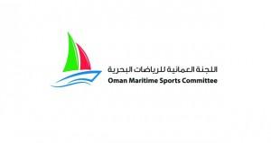 اللجنة العمانية للرياضات البحرية تعتمد شعارها الجديد