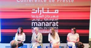 """الفيلم الإسباني """"بترا"""" يتوج بجائزة مهرجان منارات السينمائي في تونس"""