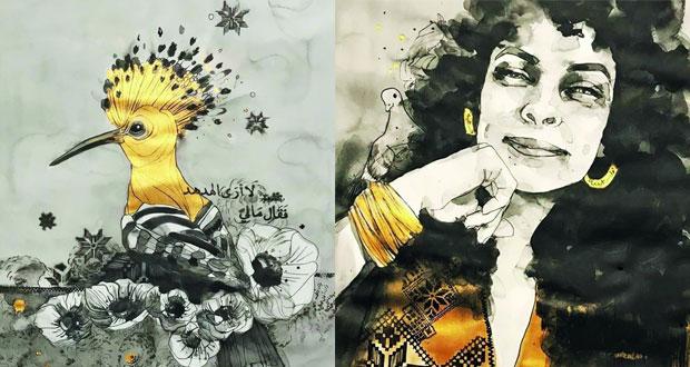 """المعرض الفني """"دائرة الهوية"""" يقدم الفنّ لمواجهة الغربة والاغتراب"""