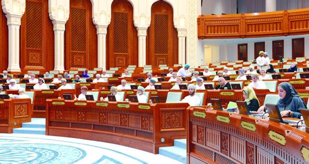 مجلس الدولة يقر مقترح إطار ومحددات قانون الدَّين العام ويشكل لجنة لصياغته