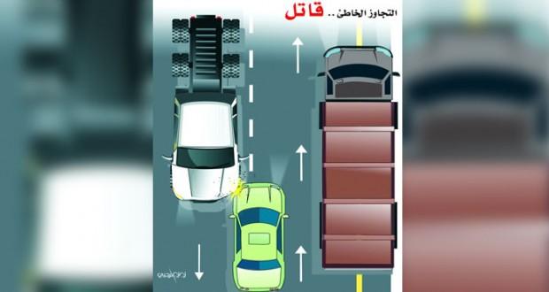 قائد شرطة محافظة الوسطى..   السرعة الزائدة والتجاوز الخاطئ أحد أبرز الأسباب لوقوع الحوادث المميتة