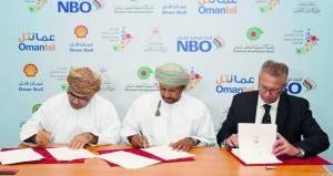 التربية والتعليم توقع أربع اتفاقيات لرعاية مهرجان عُمان للعلوم