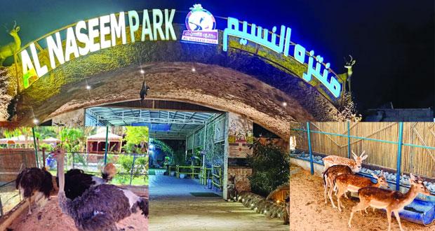 متنزه النسيم في بلادسيت ببهلاء أحد النجاحات الوطنية لتعزيز القدرات الشبابية في إدارة المشاريع