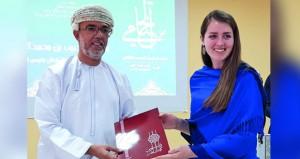 تخريج دورة جديدة من طلاب كلية السلطان قابوس لتعليم اللغة العربية للناطقين بغيرها بمنح