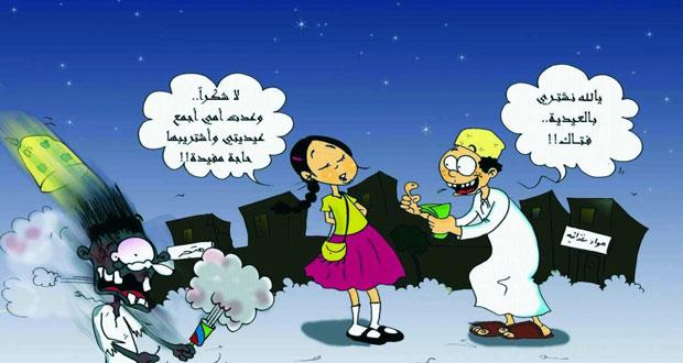 الشرطة تحذر من بعض السلوكيات الخاطئة والخطرة مع حلول عيد الأضحى المبارك