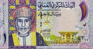 2.6% ارتفاعا بمؤشر سعر الصرف الفعلي للريال العماني بنهاية مايو الماضي