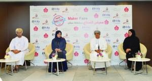 """أكتوبر المقبل.. افتتاح معرض """"الصناع"""" بمركز عمان للمؤتمرات والمعارض"""