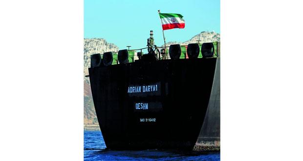 حكومة جبل طارق ترفض طلبا أميركيا بمصادرة (جريس1)
