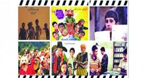 مهرجان لأفلام الأطفال واليافعين في طهران