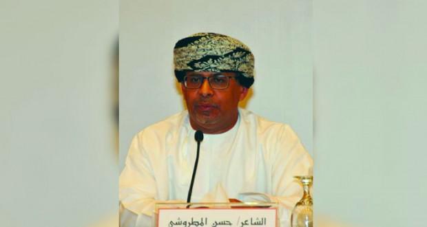 """""""مداد الثقافي"""" يحتفي بالشاعر حسن المطروشي الحائز على جائزة توليولا"""