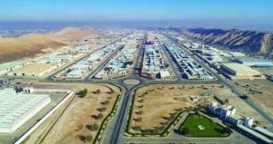 """""""التجارة والصناعة"""" تدشن المرحلة الثانية لمشروع الاستراتيجية الصناعية 2040"""