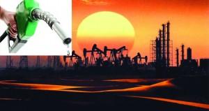 عدم اليقين بشأن نمو الاقتصاد العالمي يثقل كاهل الطلب على النفط ويدفع إلى تراجع الأسعار