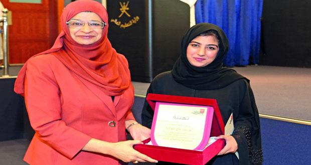 ملتقى مبتعثي مشروع جامعة عُمان الثاني وتكريم المجيدين من خريجي برنامج إعداد القدرات