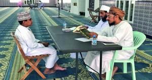 بدء التصفيات الأولية لمسابقة حفظ القرآن الكريم في نسختها الخامسة بقرى ولاية نـزوى