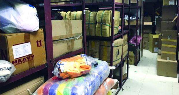 بلدية مسقط تتخذ عددا من الاجراءات والضوابط القانونية لمن يستغل المنازل كمخازن للبضائع