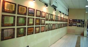 معرض (عمان أرض الصداقة والسلام) أضواء تنثرها صور القائد بصلالة