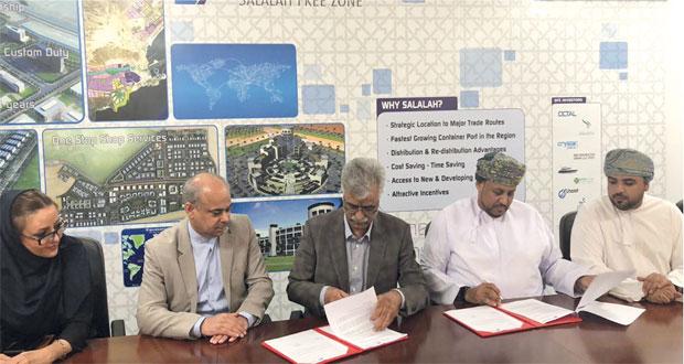 توقيع مذكرة تفاهم بين المنطقة الحرة بصلالة وغرفة التجارة الإيرانية العمانية المشتركة