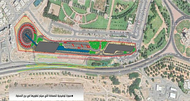 «أسياد» تطرح مناقصة تطوير محطة برج الصحوة للنقل العام