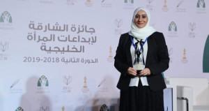 """""""الشارقة"""" تكرم الكاتبة عزيزة الطائية بجائزة إبداعات المرأة الخليجية"""