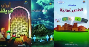 راشد الغافري يبوح بأسرار وذكريات الطفولة والقرية في إصدارات أدبية متنوعة