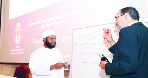 لجنة رعاية المواهب الشعرية بديوان البلاط السلطاني تقيم دورة تدريبية لمنتسبيها بالقبة الثقافية