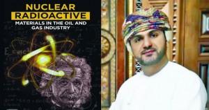 """صدور كتاب """"المواد الإشعاعيه النووية في صناعة النفط والغاز """" للبروفيسور خالد النبهاني"""