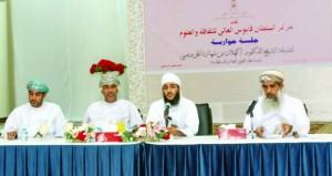 """مساعد المفتي العام للسلطنة يلقي محاضرة بعنوان """" لطائف قرآنية """" بمصيرة"""