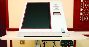 (الداخلية): 27 أكتوبر موعد التصويت لانتخابات أعضاء مجلس الشورى للفترة التاسعة