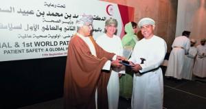 الصحة تحتفل باليوم الوطني الثاني والعالمي الأول لسلامة المرضى