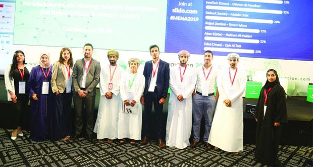 اختتام منتدى الابتكار التقني في التعليم بمنطقة الشرق الأوسط وشمال أفريقيا 2019