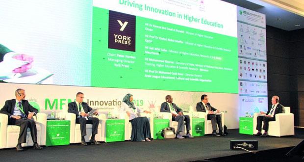 افتتاح منتدى الابتكار التقني في التعليم بمنطقة الشرق الأوسط وشمال أفريقيا 2019