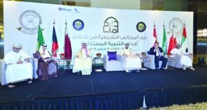 (دور المجالس التشريعية ) توصي ضرورة إصدار قانون استرشادي موحد للتنمية المستدامة
