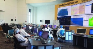 رصد منخفض مداري شرق بحر العرب والارصاد الجوية تتابع الحالة ومستجداتها