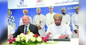 الاتحاد العماني لسباقات الهجن يوقع اتفاقية دعم ورعاية مع (أوكسيدنتال عمان) الاتفاقية تشمل تقديم 30 سيارة في سباقات مناطق الامتياز بمختلف محافظات السلطنة