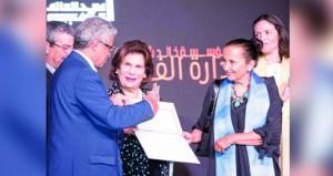 منح سهى شومان جائزة كرسي معهد العالم العربي بباريس