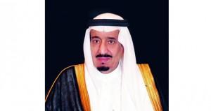 السعودية تحتفل بذكرى يومها الوطني الـتاسع والثمانين