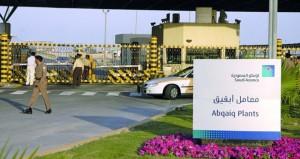 السعودية: الهجمات على (أرامكو) نتج عنها توقف مؤقت بالإنتاج