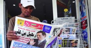 القضاء التونسي يبدأ نظر طعون مرشحي الجولة الأولى لـ(الرئاسية)