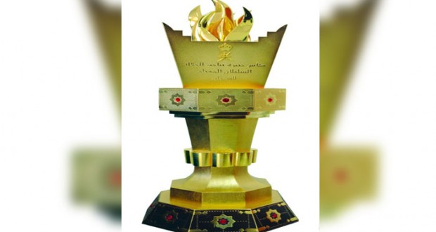 آخر موعد لتقديم ملفات الترشح لمسابقة كأس حضرة صاحب الجلالة للشباب
