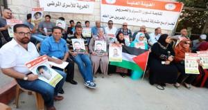 مواجهات مع الاحتلال بالقدس والضفة