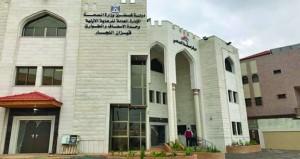 الفلسطينيون يثمنون افتتاح مركز مسقط الصحي للطوارئ في رفح