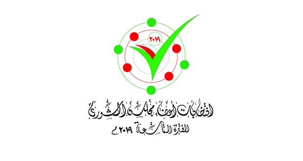 الداخلية توضح اجراءات التصويت عن بُعد للناخبين العمانيين الموجودين خارج السلطنة