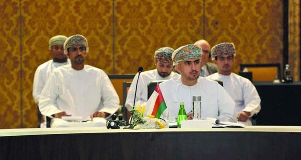 السلطنة تشارك في المنتدى الحكومي لمكافحة الاتجار بالأشخاص في الشرق الأوسط بالبحرين