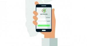 الداخلية: تصويت العمانيين خارج السلطنة سيكون عبر تطبيق الهواتف الذكية ولا مراكز اقتراع في الخارج