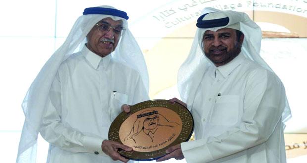 جائزة كتارا للرواية العربية تواصل فعالياتها وتحتفي بالروائي التونسي محمود المسعدي