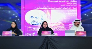 جائزة كتارا للرواية العربية تناقش مفهوم الهندسة الثقافية وتستعرض تجربة الروائي إسماعيل فهد إسماعيل