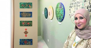 """طاهرة فداء تشارك في معرض """"كراسول دو لوف"""" في باريس"""