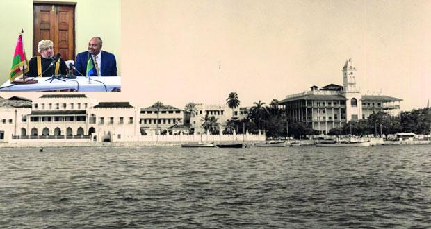 """اتفاقية بين السلطنة وزنجبار لإعادة تأهيل """"بيت العجائب"""""""